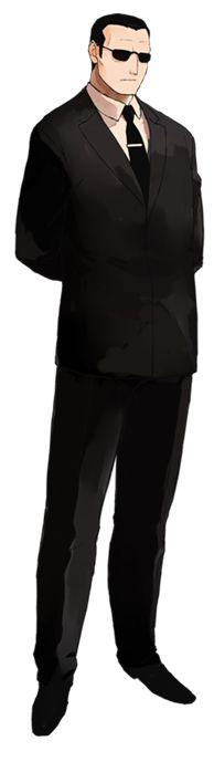 Anticlove - Agent de sécurité