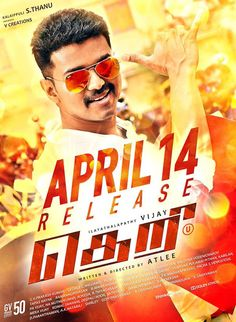 Latest Images of Theri Poster Hot Gallerywww.vijay2016.com