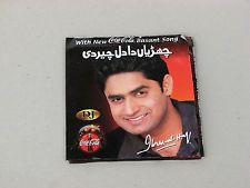 Coca cola cd Abrar ul Haq 2003 DJ Pakistan Basant Song Punjabi touch rare used