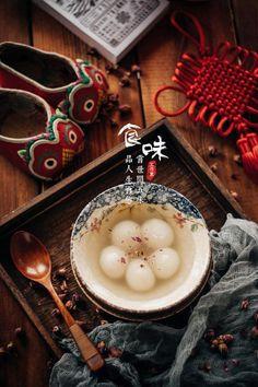 Cake Photography, Food Photography Styling, Food Styling, Chinese New Year Cake, China Food, Taiwanese Cuisine, Luxury Food, Asian Recipes, Ethnic Recipes