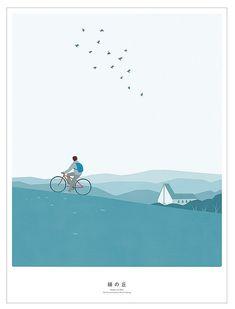 "Package cover illustrations by Taku Bannai for ""Green hill"" by Kazumasa Oda, a schoolmate song by Tohoku University in Japan art direction:Masami Furuta client: Tohoku University Art And Illustration, Illustrations And Posters, Dm Poster, Poster Design, Arte Peculiar, Art Anime, Dibujos Cute, Bike Art, Art Graphique"