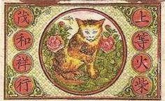 Cat and roses   matchbox, Japan