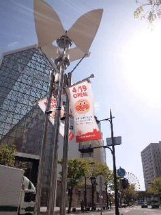Anpanman Children's Museum opened in Kobe, Japan 神戸にアンパンマンミュージアム