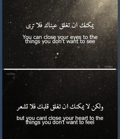 inspirational quotes in arabic with english translation - Google Search