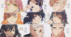 Demon Slayer: Kimetsu no Yaiba Boyfriend Scenarios - First Meeting Manga Anime, Manga Boy, Anime Art, Itachi, Naruto, Movie Marathon, Slayer Anime, Manga Games, Akatsuki