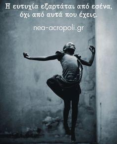 Greek Quotes, Teaching, Movie Posters, Movies, Films, Film Poster, Cinema, Education, Movie