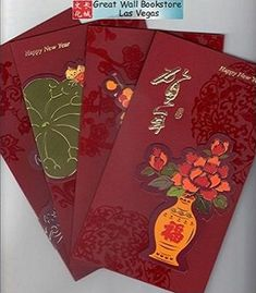 2017 Year of the Rooster Chinese Lunar New Year Greeting Card with Envelopes - Pack - 4 cards in different design Chinese New Year Gifts, Chinese New Year Greeting, New Year Greeting Cards, Lunar New Year Greetings, Lunar Festival, Red Packet, Year Of The Monkey, New Year Holidays, Rooster