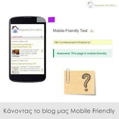 Κυριακή στο σπίτι... : Κάνοντας το blog μας Mobile Friendly [Blogger]