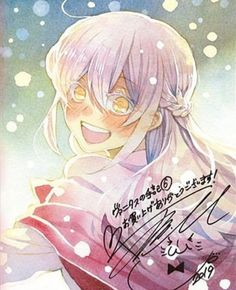 Read Enfance ( Vanitas No Carte ) from the story Illustration de Jun-san by Sousoupista (𝕾𝕺𝖀𝕾𝕺𝖀) with 72 reads. D Gray Man, Pandora Hearts, Allen Walker, K Project, Anime Couples Manga, Cute Anime Couples, Hunter X Hunter, Queen Art, Drawing Reference Poses
