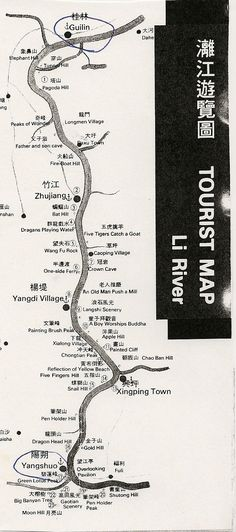 map of Li River from Guilin to Yangshuo - China