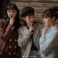 Korean Drama List, Korean Drama Movies, Korean Actors, Lee Joo Young Hair, Beast Friends, Park Seo Joon, Park Min Young, Asian, Kpop Girls