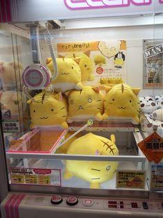 Toys in Japan