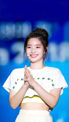 #TWICE The Band, K Pop, Tofu, Pop Group, Girl Group, Rapper, Yes I Have, Twice Dahyun, Im Nayeon