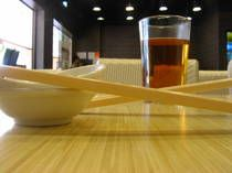 Korean Roasted Rice Tea Recipe