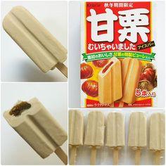 WEBSTA @ mashinoamu - ⭐2017年1月12日⭐⭐先日postしたスイートポテトアイスと一緒に こちらも購入していました❤⭐#甘栗むいちゃいましたアイスバー 🌰#栗アイス の中に#栗ソース が入ってます❤ソースの中には#甘栗 の粒々が😍👍💕 .結構濃厚で甘めなソースがとっても美味しいけど、量が少ないので増量希望です(笑)⭐栗好き、モンブラン好き、甘栗好きにはたまらないアイスですね✨🌰✨⭐#おやつ#おやつタイム#アイス#箱アイス#アイス部#今日のアイス#甘栗むいちゃいました#アイスバー甘栗むいちゃいましたアイス#5本入り#秋冬期間限定#クラシエ#ラクトアイス#栗#甘いもの#甘いもの大好き#しずみんおやつ日記