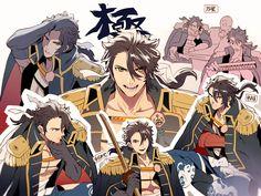 埋め込み Touken Ranbu, Mutsunokami Yoshiyuki, Japanese Online, Manga Pages, In My Feelings, Akira, Anime Guys, Sword, Fangirl