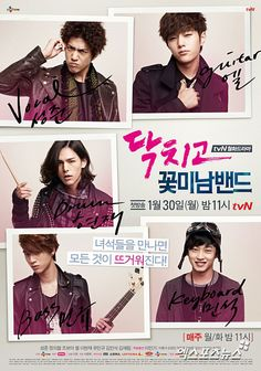 Shut Up Flower Boy Band is a music drama like you've never seen it before; relentless and highly stylized to the punk sentiment, these flower boys aren't trying to be your friendly, neighborhood idols. All Korean Drama, Korean Drama Movies, Korean Dramas, Boys Over Flowers, Flower Boys, Lee Min, Kim Min Suk, Amor Musical, Karaoke