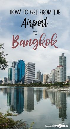 Click here for the quickest and cheapest way to get from either of the Bangkok Airports to Bangkok City - Wandering the World - Photo taken at Lumpini Park in Bangkok - #bangkok #thailand