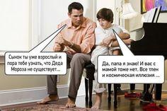 #этноспб #психология #осознанность #юмор