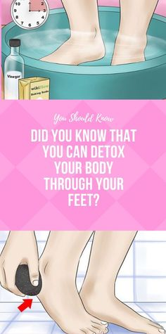 Health And Fitness Expo, Health And Wellness Coach, Health And Fitness Articles, Wellness Fitness, Gym Workout Tips, Butt Workout, Workouts, Foot Detox, Healthy Yogurt