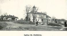 biserica sf elefterie vechi Sf, Painting, Painting Art, Paintings, Drawings
