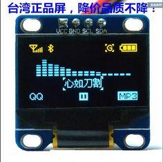 """Livraison gratuite Jaune-bleu double couleur 128X64 OLED LCD LED Module D'affichage Pour Arduino 0.96 """"I2C IIC Communiquer"""