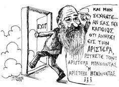 Τζιμάκος #panousis