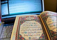 Innovative Way to Memorize the Quran #hifdh #thehifdhjourney