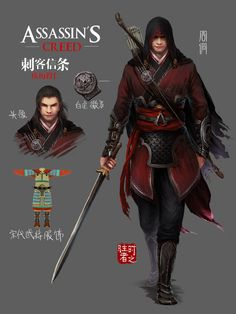Chinese Assassin by 574471986 on DeviantArt