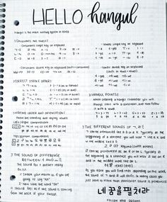 Korean Language 543246773794794098 - ~ Here are some hangul notes from when I started learning, some of you have asked me to send them to you, so I figured I should post them Those notes are from the Korean from zero… Source by comateen Korean Words Learning, Korean Language Learning, Learning Korean For Beginners, Korean Phrases, Korean Quotes, Language Study, Learn A New Language, German Language, Spanish Language