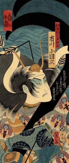 Art by Hiroshi Hirakawa, Japan Style Japonais, Art Japonais, Japan Illustration, Japanese Artwork, Japanese Prints, Geisha, Motifs Textiles, Japanese Woodcut, Japanese Warrior