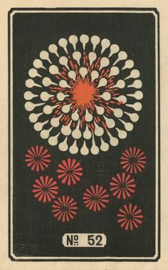 Archive of old Japanese fireworks catalogs / Boing Boing Vintage Fireworks, Fireworks Art, Retro Illustration, Graphic Design Illustration, Japanese Prints, Japanese Art, Matchbox Art, Vintage Japanese, Asian Art