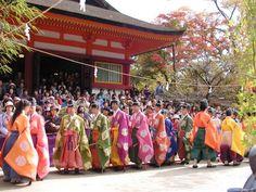 談山神社  蹴鞠祭 - 奈良県桜井市