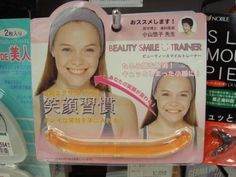 Crazy gadget from Japan - learn laughing with the smile trainer
