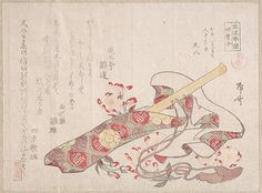 Ryūryūkyo Shinsai | Shakuhachi, (a kind of bamboo flute), with Its Cover and Cherry Flowers | Japan | Edo period (1615–1868) | The Met