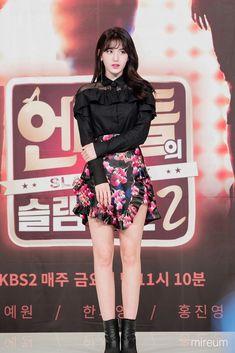 Jeon Somi Somi Sisters Slam Dunk