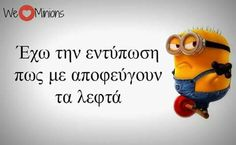 Funny Greek Quotes, Funny Quotes, Minion S, Jokes, Humor, Girls, Funny Phrases, Toddler Girls, Husky Jokes