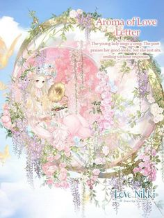 Love Nikki-Dress UP Queen. Love dressing up, shopping, DIY and stories? Come to play Love Nikki, a dressing up. Queen Anime, Rain And Thunder, Nikki Love, Queen Outfit, Love Kiss, Crazy Love, Up Game, Love Poems, Character Outfits