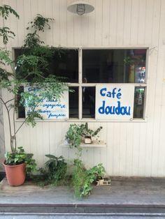白楽にあるカフェ doudou 隣の雑貨屋さんeimekuが凄く可愛い〜✨