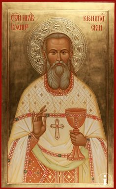 John of Kronstadt Religious Icons, Religious Art, Holly Pictures, Russian Icons, Religious Paintings, Best Icons, Art Icon, Orthodox Icons, Renaissance Art