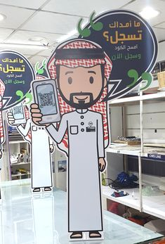 Advertising and Digital Printing Agency in Jeddah, Saudi Arabia