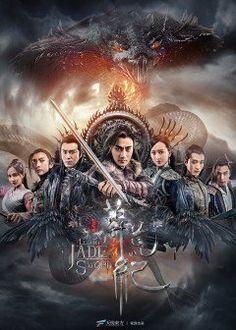 172 Best Tv Series China images in 2019 | Drama, Drama