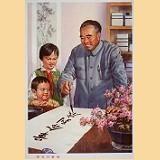 Mao poster, Museum Volkenkunde, Leiden - Collectie
