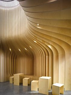 T-Boutique by Studio Pha in Prague -Architecture Prague Architecture, Parametric Architecture, Parametric Design, Amazing Architecture, Interior Architecture, Parametrisches Design, Wall Design, Home Design, Home Modern