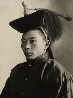 Portrait of a young Mongolian prince