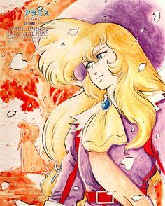 Animage - Aramis from Anime Sanjūshi (The Three Musketeers) illustrated by character designer and animator Hatsuki Tsuji. Del Re, Old Anime, Manga Games, Doujinshi, Hero, Japanese, Cartoon, Illustration, Hair Wreaths