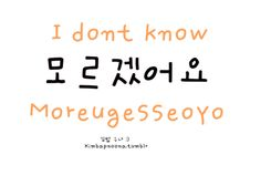 Pronun: mo-ruh-ges-soh-yo  another of the many ways of saying 'I don't know' apart from 'molla' :)   *dances*