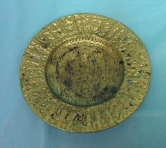 1960's-1970's Castle AVA SOFHA English British? Medieval Brass Vintage Ashtray