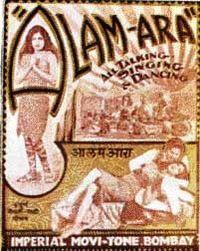 The first Indian sound film Alam Ara - 1931
