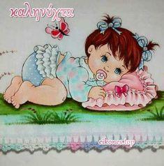 Διάλεξε την καληνύχτα που σου αρέσει ανάμεσα σε 170 περίπου εικόνες - eikones top Art Drawings For Kids, Cartoon Drawings, Cute Drawings, Belly Painting, One Stroke Painting, Brother Innovis, Baby Drawing, Baby Art, Baby Elephant